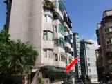 台北市信義區美寓