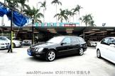 京湛汽車 Benz W211 E350 Wagon 旅行車 日規 未領牌