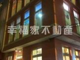 漫步老街旅居民宿(合法登記)