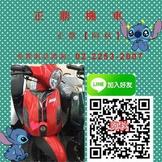 【正鼎車業-阿秋】SYM 三陽 Mii Talk 110 碟剎 紅色分期售價:50999