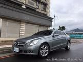 售 BENZ E250 雙門轎跑 原漆原版件 只跑7萬公里數