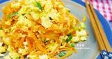 胡蘿蔔炒蛋~家常菜料理