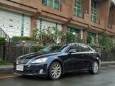 LEXUS IS250 NAVI 2.5 低調的日系猛獸 實車實價
