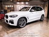 和悅汽車 BMW X3 M40i【環景影像 5AT 電尾門腳踢 全景天窗】總代理