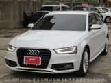 Audi A4 AVANT 1.8T 渦輪 5門旅行車 S LINE空力套件~