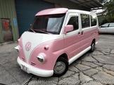 『卡哇伊~粉紅胖卡』自排廂型 幫您省下大筆改造費用 立馬創業當老闆 可全額貸