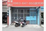 平鎮金陵路💘4房透天💘近阿潭的店