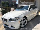 【太乙國際車業】正2016年 BMW 535i M-SPORT 環景 抬頭