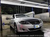 Lexus is250 頂級運動版原廠18吋鋁圈運動懸吊全車原漆