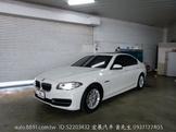 2014年 汎德總代理 BMW 520i Luxury天窗版