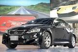 {阿騏嚴選}2011 LEXUS IS250  GPS+DVD 全額貸