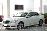BENZ 2010年 E350 白色 AMG版本 信東汽車