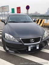 Lexus is250頂級版