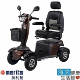 🏍【Merits 國睦美利馳】醫療用電動代步車 (Q5 S840)新車全網價位總覽🏍