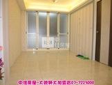瑞隆商圈亮麗三房公寓 (c1291682)