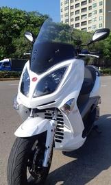 AEON 宏佳騰 Elite300e 白色