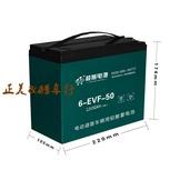 蓄電池廠家供應電動車蓄電池60V50AH電動車電池快遞車專用