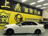 上鼎國際 正2009年C300 AMG C63外觀 全額貸款