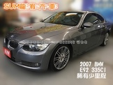 BMW 3 SERIES COUPE E92 335 I 雙門/HID頭燈/306匹馬力/雙渦輪