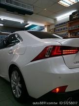 自售1手15年 Lexus 白色 IS250 衛星導航版有天窗