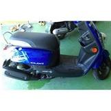 (自售)2012年山葉 YAMAHA CUXI 100.藍色