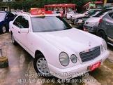 *特價只有5天專案~中華賓士總代理 六安/ABS/定速/電動椅等等....
