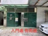 中壢家樂福普仁國小一樓2+1房附車位