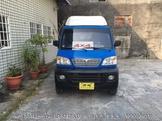 2013年 中華菱利 1.2L 稀有4WD小貨車 頭家愛用車!可低利率全額貸款!