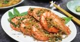 塔香金沙蝦