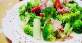 培根炒綠花椰菜
