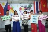 東南亞人士來台苦 勵馨倡議成立移住者服務中心