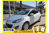 Mazda/馬自達 MAZDA2 34萬 白色 2013