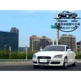【FB搜尋桃園阿承】奧迪 超人氣TT TFSI 2009年 2.0 白色 二手車 中古車