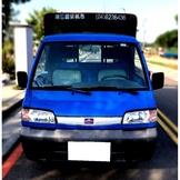 三菱-2007年-威力-VARICA-1.2-藍-手排-貨車