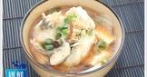 【無刺】鱸魚味噌湯