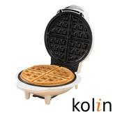 Kolin歌林 圓型鬆餅機KT-LNW01
