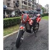08年 CPI SM 250 (MY150 VR 越野車滑胎車 中永和景安南勢角試車 賴K181801 0983619930阿峻