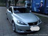 自售  2007年  LEXUS  IS250