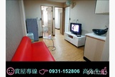 ●可寵●附傢俱家電●公寓三房●近台北橋●