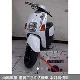 中古 二手機車 2006 Cuxi 100