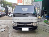 Mitsubishi  LEADCA 商業用貨車  全額貸免頭款 歡迎預約
