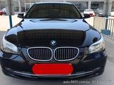 BMW-520D 省油省稅金 車況綿綿有第三方鑑定
