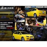 #鐵三角車業 05 FOCUS 2.0 原廠手 經典黃 熱血一波 歡迎賞車試車 只售12.8萬 狠便宜 只有一台