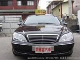 誠意賣車 實車價格 絕不白跑 總代理 BENZ S350 認證車 保證無事故