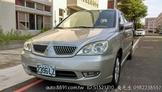 自售2005年大改款SAVRIN 2.0 EXI 7人座頂級幸福力休旅車(台南東