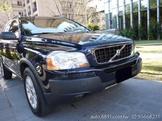 - 藍圖汽車 - 2005年 Volvo XC90 2.5T AWD 七人座
