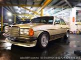 購車大放送 賓士200 極稀有古董車 經典香檳金 保存良好極具收藏價值 W123