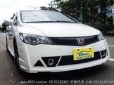 2008 Honda 本田 Civic K12  1.8 白 實車實價 中彰汽車