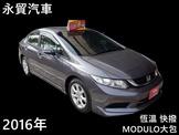 HONDA 正2016年 Civic 9.5代 恆溫 換檔撥片 MODULO大包 歐尾 僅跑5萬全程原廠保養!,二手車,中古車