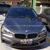 車主自售2015年式BMW 218i